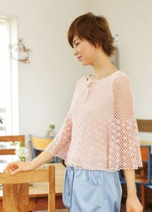 Crochet Lace Free Pattern