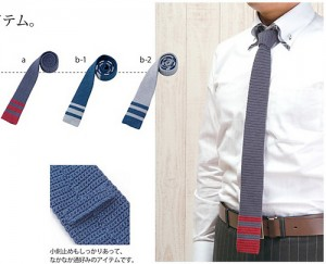 Free Crochet Pattern Necktie Tie Father's Day Gift