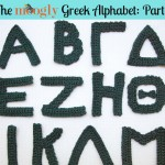 Crochet Greek Alphabet, Part 1