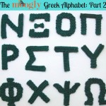 Crochet Greek Alphabet, Part 2