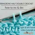 Herringbone HDC – Increases & Decreases