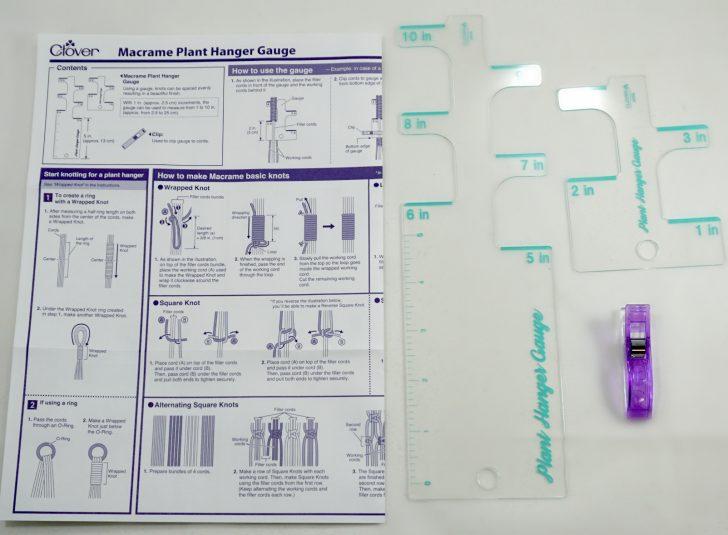 Clover Macrame Plant Hanger Gauge - review on Moogly!