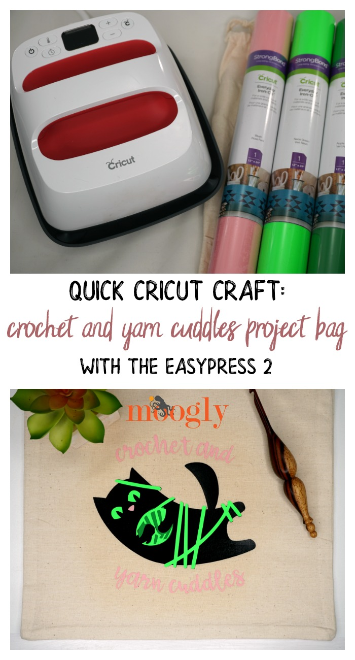 Cricut EasyPress 2 Crochet and Yarn Cuddles - tutorial on Moogly