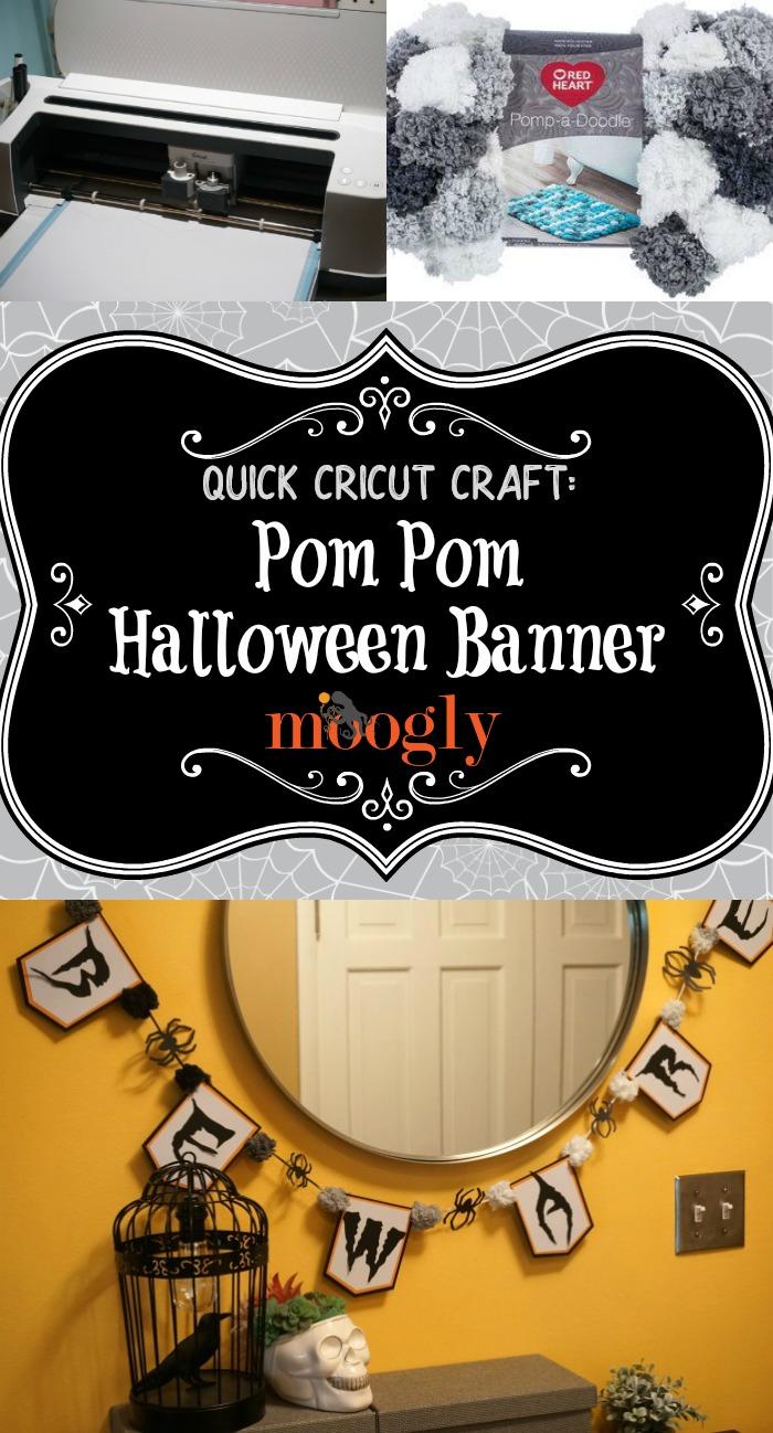 Pom Pom Halloween Banner - tall collage