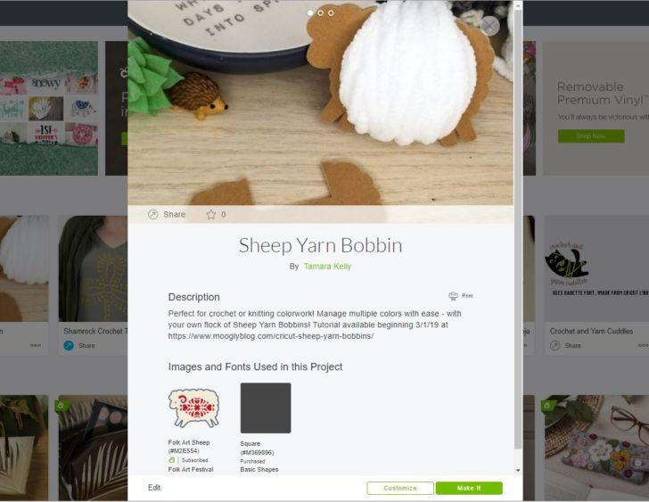 Cricut Design Space Project - Sheep Yarn Bobbins by Moogly