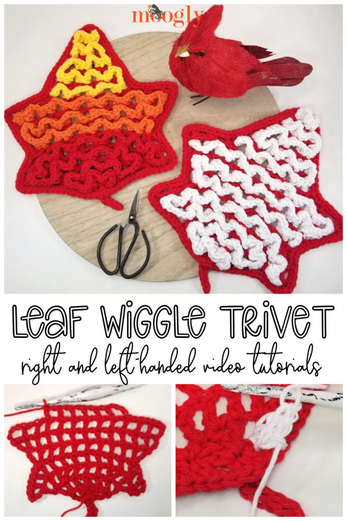 Leaf Wiggle Trivet Tutorial on Moogly
