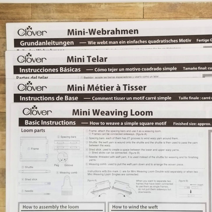 Clover Mini Weaving Loom Instructions in 4 Languages